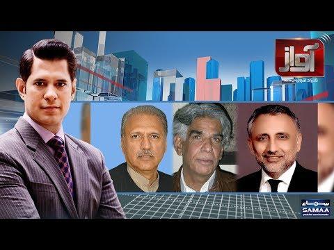 Awaz | SAMAA TV | 22 JAN 2018