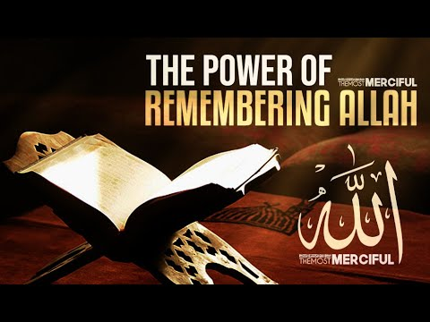The Power Of Remembering Allah Swt Powerful Reminder By Yasir Qadhi