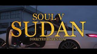 SOUL V - SUDAN ( 5K)
