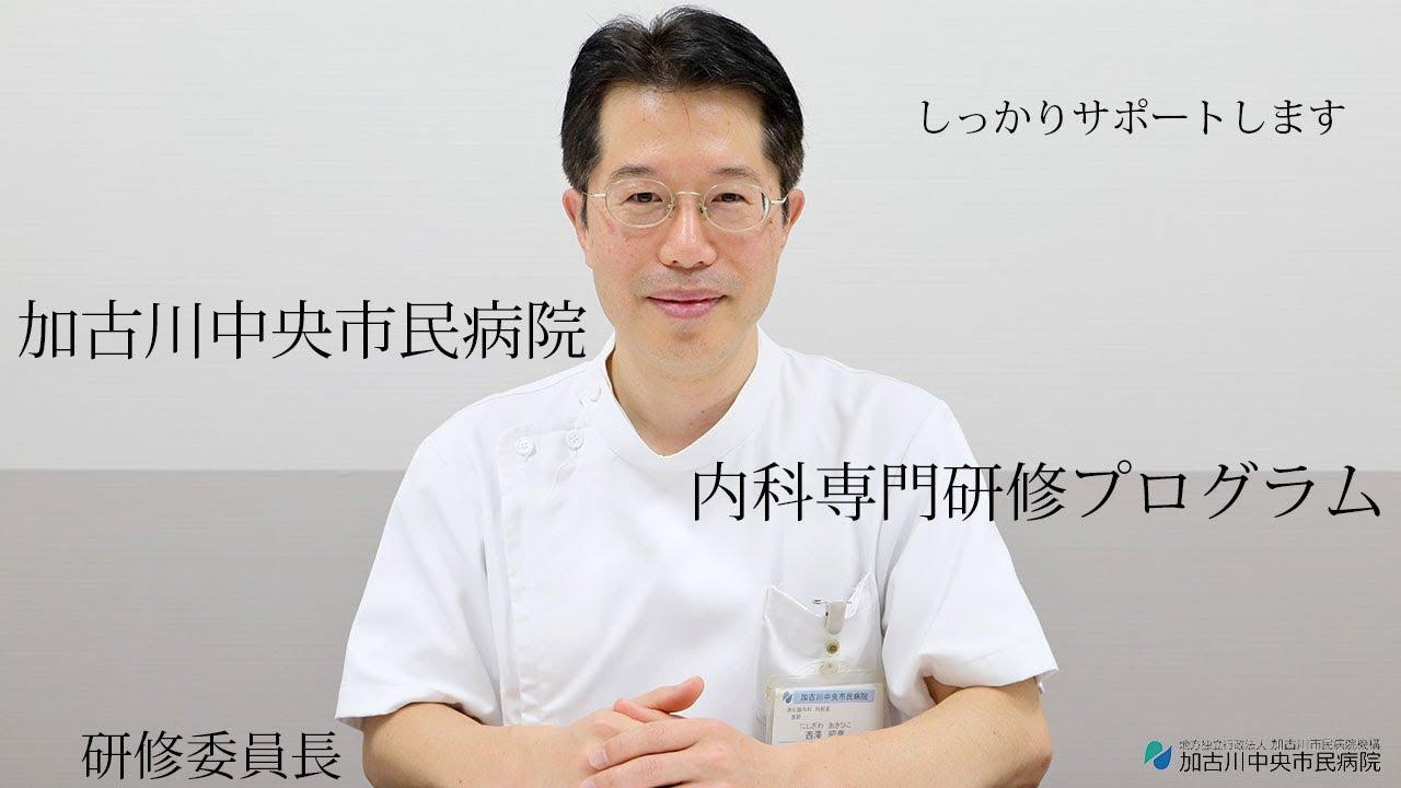 中央 病院 加古川 市民 新型コロナワクチン接種 加古川中央市民病院で開始|東播|神戸新聞NEXT