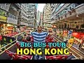 Big Bus Tour Hong Kong | Hong Kong Island & Kowloon | Don's ESL Adventure!