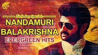 Nandamuri Balakrishna Birthday Special Evergreen Super Hit Songs NBK MTC