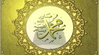 Selawat Nabi-NUR MUHAMMAD s.a.w