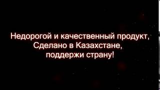 НОВЫЕ ТЕХНОЛОГИИ КАЗАХСТАНА . СКАДА (SCADA) система Казахстан(, 2016-07-20T07:02:35.000Z)