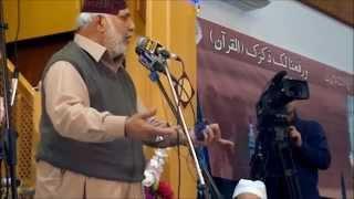 Manchester Mehfil-e-Naat 2013 | Muhammad Sabir Sardar | HD 720p