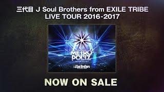 オフィシャルサイト:http://jsoulb.jp/ New LIVE DVD & Blu-ray 『三代...