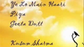 16-Geeta Dutt - Ye Lo Main Haari Piya -[1954] - Sung by Kusum Sharma