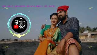 Aai Mazi Satvachi ekvira mauli {Singer- Milind Gaikwad} Remix By Dj Suraj Uran