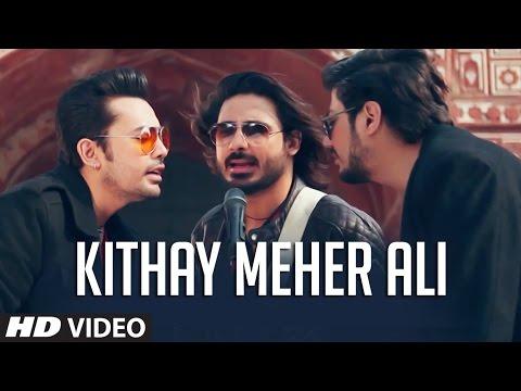 Kithay Meher Ali (Sufi Song) | Raga Boyz | Wali Hamid Ali Khan | Latest Punjabi Song 2016 | T-Series