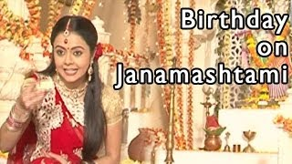 Saath Nibhaana Saathiya : Gopi celebrates her birthday on Janamashtami