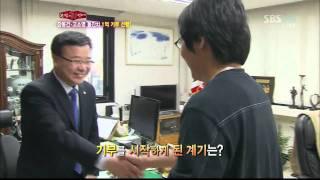 장동건♡고소영 돌잔치 1억 기부선행!(334회)
