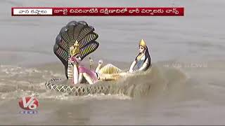Monsoon Covers All States, But Poor Rainfall Raises Drought Concerns In South | V6 News