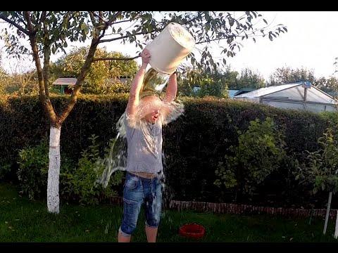 Ice Bucket Challenge - iszczecinek.pl