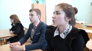 Школа №9 уроки немецкого языка