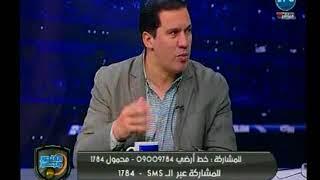 خالد الغندور: مرتضى منصور