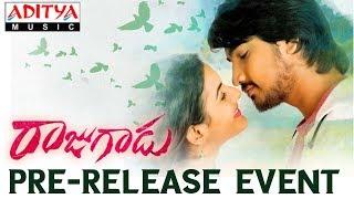 Rajugadu Pre-Release Event || Rajugadu Movie|| Raj Tarun, Amyra Dastur