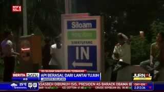 Profile RS Dharmais Inggris Version jasa video company profile Rumah Sakit, jasa video company profi.