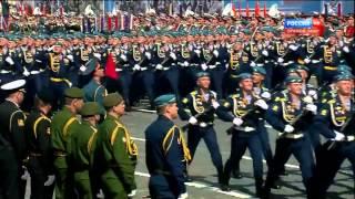 Сводный полк ВДВ на параде Победы в Москве