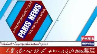 لیہ نیوز nآل پاکستان میڈیکل لیب ایسوسی ایشن بھی اپنے حقوق کے حصول کے لیے میدان میں آ گئی۔۔چوک اعظم م