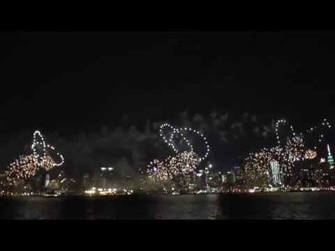Chinese New Year Fireworks In New York Harbor