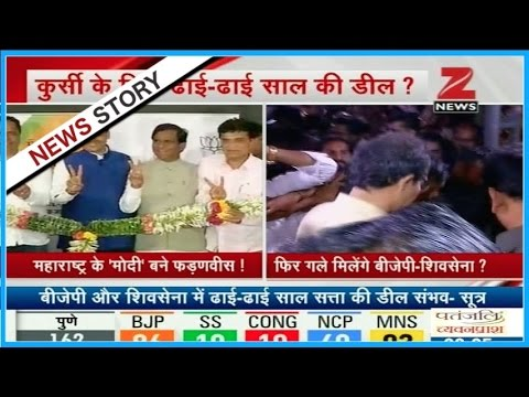 BMC election results 2017: Who will be the mayor of Mumbai?