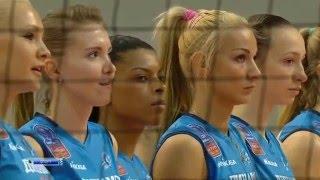 видео Еврокубок - Женщины 2015/2016 - Баскетбол, Европа.
