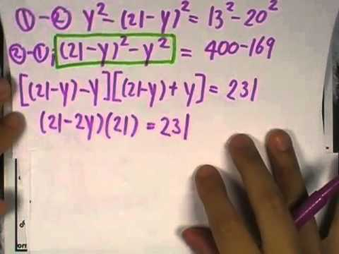 เลขกระทรวง เพิ่มเติม ม.2 เล่ม2 : แบบฝึกหัด1.4ข ข้อ03