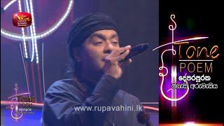 Sudu Andumin @ Tone Poem with Jayasri Rohitha Jayalath & Madhavi Senarathna Thumbnail