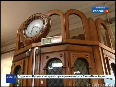 """Старинное здание почты в центре Иркутска нуждается в ремонте, """"Вести-Иркутск"""""""