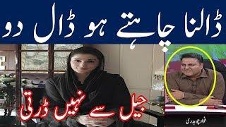 Khabar K Pechy | Maryam Nawaz Bold Stance | 16 April 2018 | Neo News