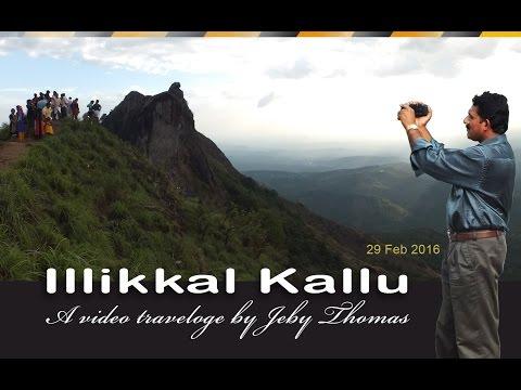 Illikkal Kallu famous tourist destination near Erattupetta Pala Kottayam Kerala