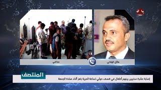 إصابة عشرة مدنيين بينهم أطفال في قصف حوثي لساحة الحرية بتعز أثناء صلادة الجمعة