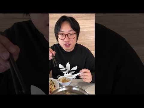 How To Properly Eat a Xiao Long Bao (Soup Dumpling) - Jimmy O. Yang