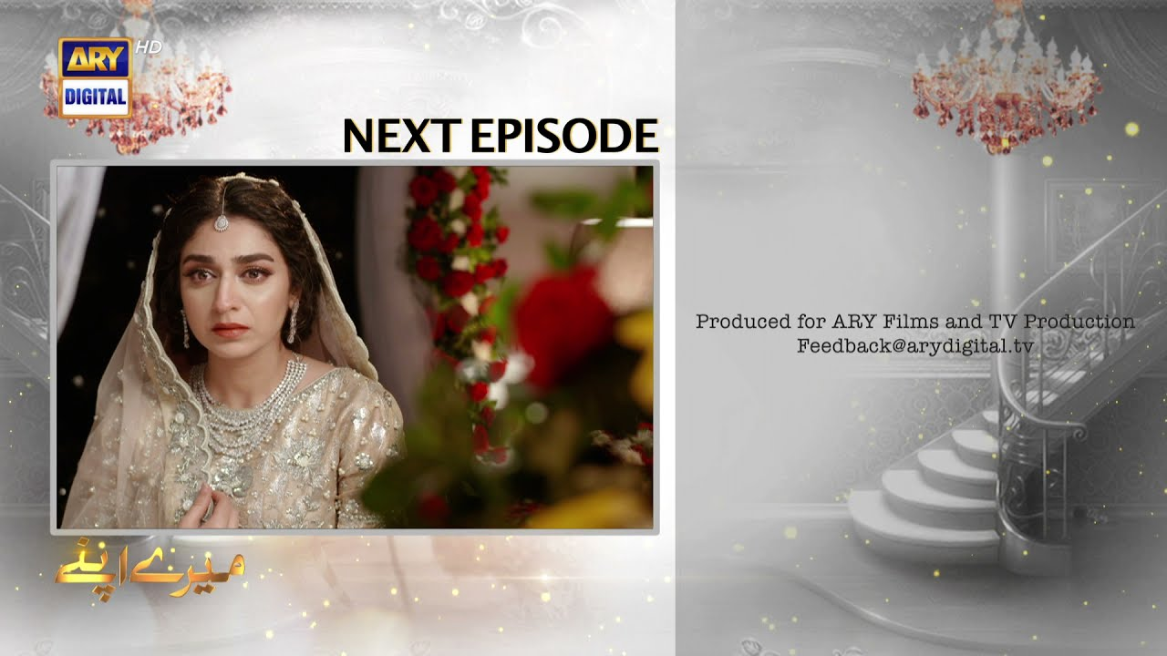 Download Mere Apne Episode 8 - Teaser - ARY Digital Drama