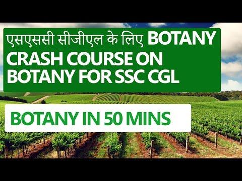 SSC CGL के लिए BOTANY [Crash Course on Botany for SSC CGL]