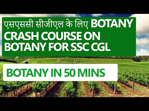 SSC CGL के लिए BOTANY [Crash Course on Botany for SSC CGL]