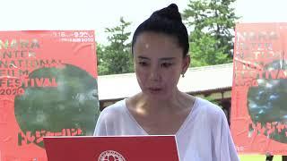 YouTube動画:なら国際映画祭 のライブ配信