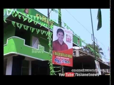 Puthuppadi Elokkara Ward  Kelala Congress Candidate Compete In Muslim League Seat