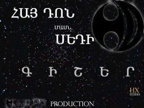 ՀԱՅ ԴՈՆ - Գիշեր (ՄԱՍՆ. ՍԵԴԻ) // HAY DON - Gisher (FEAT SEDI) 2012