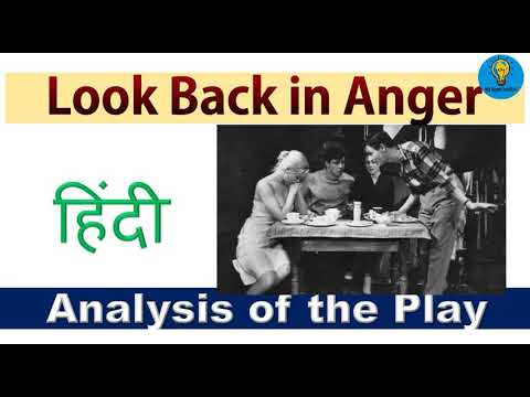 Look Back in Anger (हिन्दी)    M.A English Literature    UPSC MAINS OPTIONAL - ENGLISH LITERATURE
