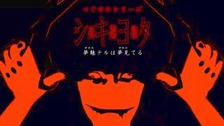 つぐのひシリーズ シキヨク4話 公式サイトはコチラ https://gamemaga.de...