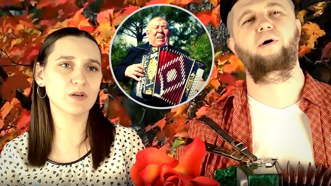Решёточка (памяти И.Плешивцева) | Сергей и Елена Пушкины