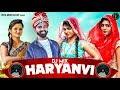 DJ Mix Haryanvi Song | Sonika Singh, Pooja Punjaban, Naveen Naru | New Haryanvi Songs Haryanavi 2020