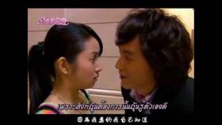 [ ซับไทย] 方雅贤 Fang Ya Xian-【遇到】Yu Dao การได้พบกัน-Ost.แกล้งจุ๊บให้รู้ว่ารัก