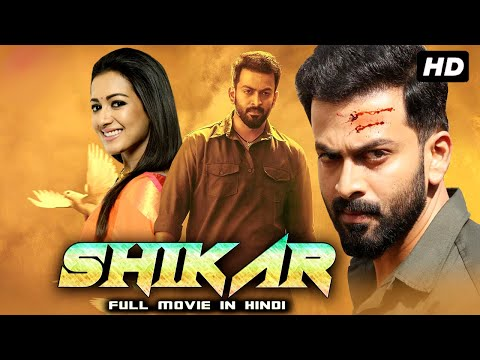 Pia Bajpai New Movie 2017 - Master Plan 2 (2017) New Released Full Hindi Dubbed Movie | Prithviraj