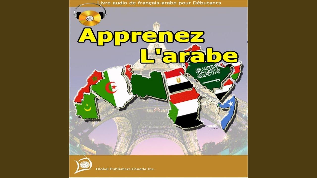 Le vocabulaire de bureau en arabe youtube