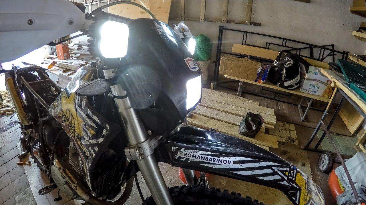Baltmotors motard 250 DD!!! ч.1 - YouTube