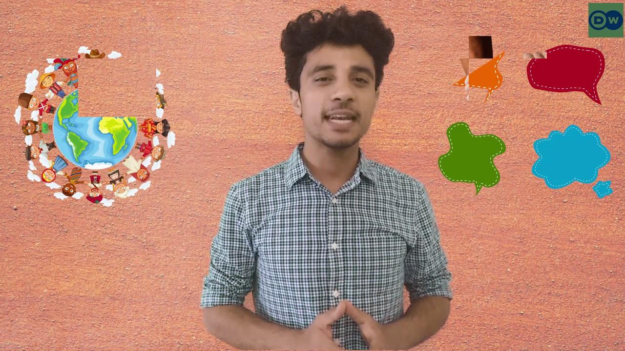 وائل بوبكر من الحمامات | وثائقية دي دبليو - مسابقة شهر رمضان