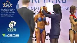 Промо Чемпионат Москвы по бодибилдингу - 2015