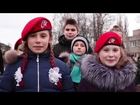 Открытие набережной г Советск